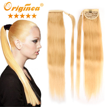 7A Brazilian Virgin Human Hair Straight Ponytail Hair Clip In Human Hair Hairpieces Wrap Around Ponytail Hairstyle Blonde