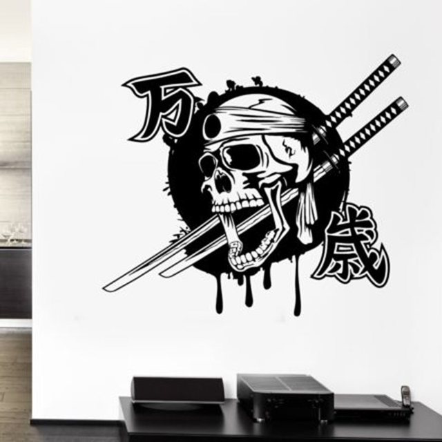 Dctal kendo sticker samurai sword decal japan ninja poster vinyl art wall decals skull parede decor