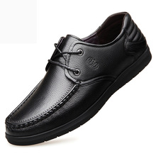 2019 famous brand high quality breathable wear mens leather shoes business casual soft bottom men