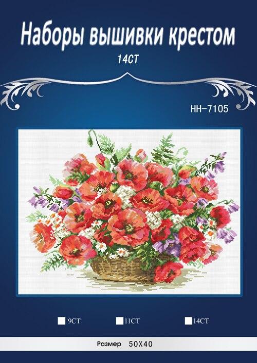 Вышивка торжество цветов маки