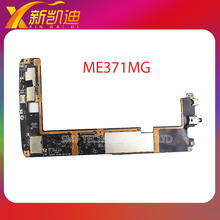 Hot!!! ME371MG Laptop Motherboard for ASUS ME371MG Z2420 PN:90NK0041-R000C0 mainboard 100% Tested&Free Shipping