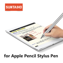 Pen for Apple pencil iPad 2017 Universal Capacitive Pen Touch Screen Point Stylus Pen Pencil For New iPad 2018 mini/1/2/3/4/2017