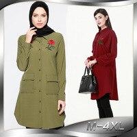 אמיתי חדש האסלאמי המוסלמי חולצה חולצות לנשים 2017 חולצת דש ארוך שרוולים גודל גדול מוסלמי בגדי במזרח התיכון נשים
