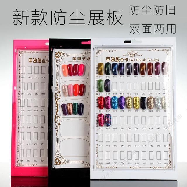 Beauty Nail Salon Accessory Nail Tips Book For Nails Art Display Gel