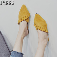 2018 New Pointed Toe Women Mules Suede Leather Flat Shoes Women Pleated Women yellow pink Shoes flats Mujer-in Women's Flats from Shoes on Aliexpress.com | Alibaba Group
