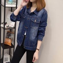 Women Spring Denim Jacket Vintage Single Breasted Long Sleeve Loose Female Jeans Coat Casual Girls Outwear Plus Size 5xl цена