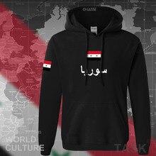 Repubblica Araba siriana Siria con cappuccio da uomo felpa felpa nuovo hip hop streetwear tuta nazione calciatore sporting SYR Arabo