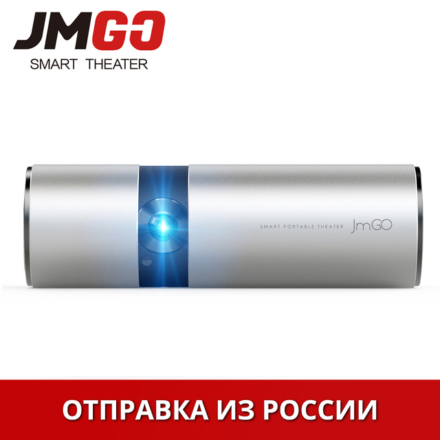 New Price JMGO P2 Portable LED Projector 250 ANSI Lumens, Built-in 15600mAh Lithium Battery Android HD Projector, WIFI, Bluetooth Speaker