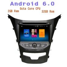 Android 6.0 Octa Core gps dvd del coche para Ssangyong Korando Actyon 2014-2016 con wifi 4g USB Audio Multimedia unidad Principal 4G Ram