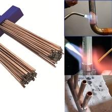 5/10/20 шт. 1,0 мм/2,0 мм* 500 мм латунный стержень сварки бронзовая проволока для сварки электродом стержни для припоя нет необходимости порошковый припой проволока для сварки