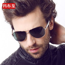Fashion Men Resin Sunglasses Wholesale Exquisite Polarized Sunglasses Classic Drivers Polarizer Eyewear
