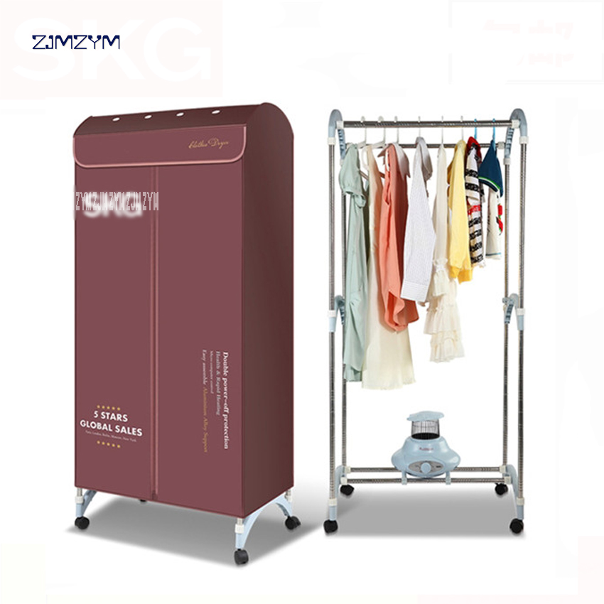 220V/50 Hz Special quiet for babys double layer clothes dryer household air drying electric clothes dryer rack 121-240 minutes220V/50 Hz Special quiet for babys double layer clothes dryer household air drying electric clothes dryer rack 121-240 minutes