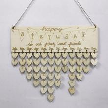 Дерево день рождения доска напоминаний слойный табличка знак Семья Сделай Сам календарь Декор
