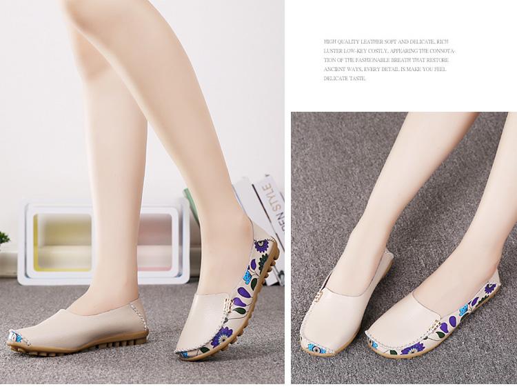 AH 170 (15) Women's Loafers New