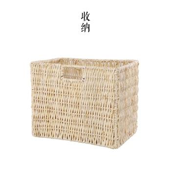 Japanese-style Desktop Storage basket remote pastoral knit magazine basket Storage basket can hang outdoor terrace hanging baske
