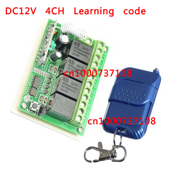 Free shipping DC12V 10A 4CH RF Wireless Remote Control Switch 12V Transmitter&Receiver Output Way Adjustable 315/433MHZ dc12v 4ch wireless receiver
