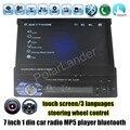 1 Din Автомобильный Стерео Радио MP5 MP4 Player 7 дюймов HD Сенсорный Экран Bluetooth Поддержка задняя камера TF/FM/USB/AUX руль управления