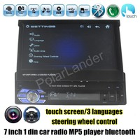 1 Din Car Stereo Radio MP5 MP4 Player 7 Inch HD Touch Screen Bluetooth Support Rear
