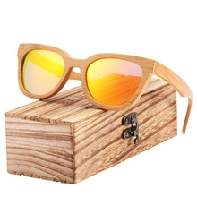 BARCUR Bamboo Sunglasses Wood ladies sun glasses oculos de sol with Wooden box Free