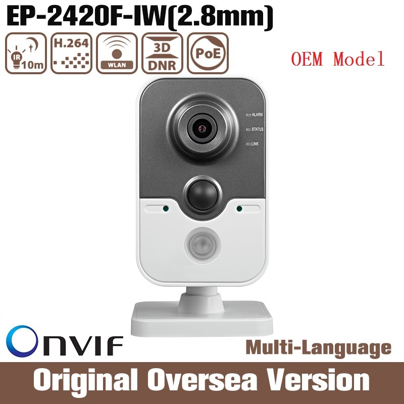 HIK Oem Ds-2cd2420f-iw 2.8m 2mp Ip Camera HIK Poe Cctv Security Infrared Night Onvif NVR Roi Blc Cmos original uk RJ45 mdc3100lt b1 super night vison king exclusive 1 2 cmos mdc cctv camera with mscg glass original mdc camera without bracket