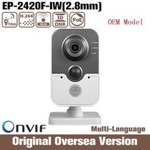 HIK Oem Ds-2cd2420f-iw 2.8 m 2mp Ip Caméra HIK Poe Cctv sécurité Infrarouge Nuit Onvif NVR Roi Blc Cmos d'origine royaume-uni RJ45