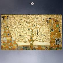Huge Gustav Klimt Giclee Print Canvas Wall Art Decor Poster Oil Painting Print On Canvas Free Shipment