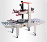 ATC Cartoning Sealing Machine Case Sealer Carton Sealing Machine Adhesive BOPP PVC Tape Carton Package Machine