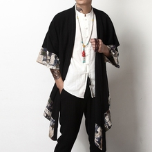 Kimono japonés tipo Cárdigan para hombre, haori yukata, disfraz de samurai, ropa, kimono, chaqueta, camisa, yukata haori KK001