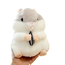 Mini Mouse Toy