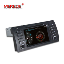 7″ Car DVD Player for  E39 1996-2003 & X5 E53 2000-2007 & car dvd for M5 1996-2003 &CAR radio stereo bluetooth FM RDS IPOD GPS