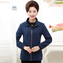 Middle-aged women's clothing pure color leisure coat thin coat big yards of spring clothing   PYMR720