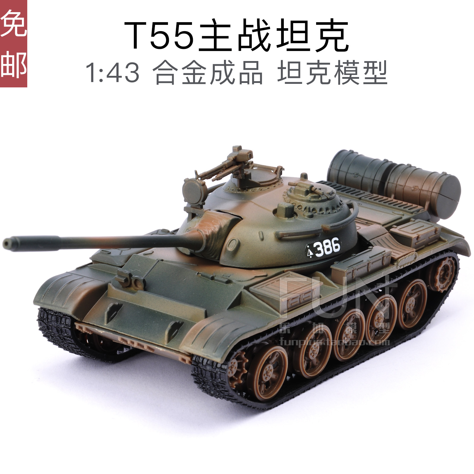 1 43t55 Alloy Tank Model Metal Toy Car 59 Tanks Collection