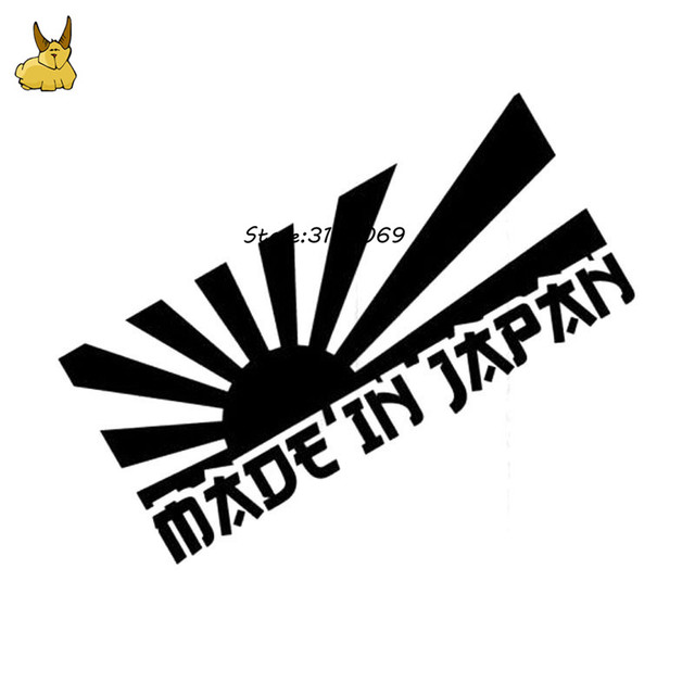 13cm6cm made in japan jdm stickers vinyl decals car stickers car styling for toyota