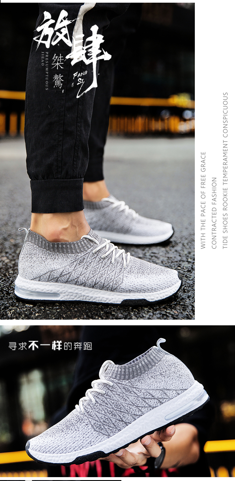 Men Shoes Beathable Air Mesh Men Casual Shoes Slip on Fall Sock Shoes Men Sneakers Tenis Masculino Adulto Plus Size 46