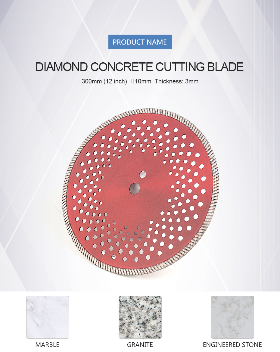 High quality hot sintered continuous rim turbo cutting blade for concrete, stone, and asphalt | 12 inch 300mm