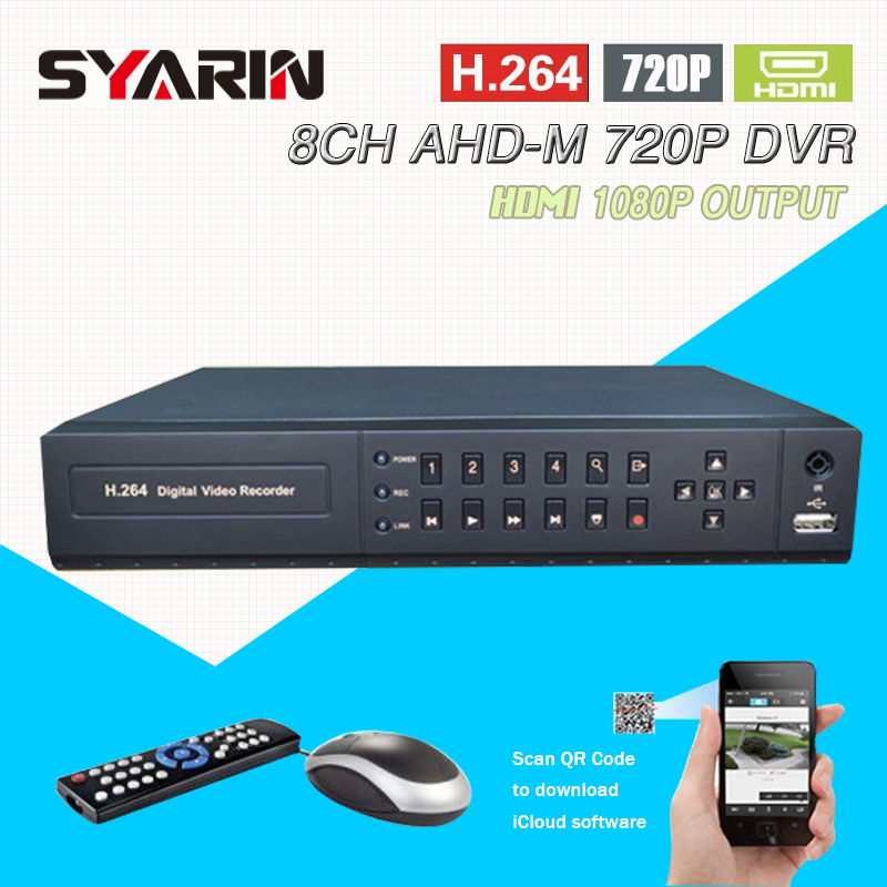 цена на AHD 720P 1.0mp 25fps real time recording HDMI 1080P dvr 8ch CCTV Hybrid H.264 8 Channel AHD-M dvr NVR recorder T-G08D7PB05