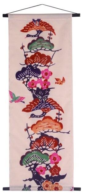 (Customized Size Accept) Korea/Japan/China Sushi Restaurant Kitchen Doorway Split Cloth Curtain-Cherry Blossom(39x90cm)