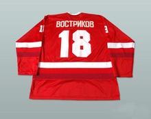 Sergei Vostrikov 18 Team USSR CCCP Russian Hockey Jersey All Stitched Logo  Ice Hockey Jersey S 3eb2e8904