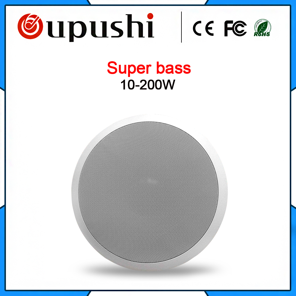 OUPUSHI VX10 SW high quality super bass Sub ceiling peakers home theater system overhead speakers embedded