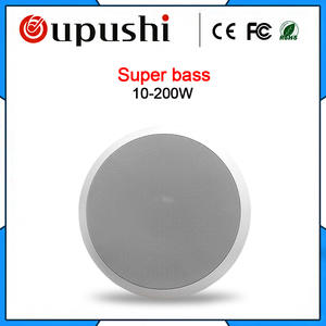OUPUSHI VX10-SW overhead speakers embedded pull ah Wall Speakers
