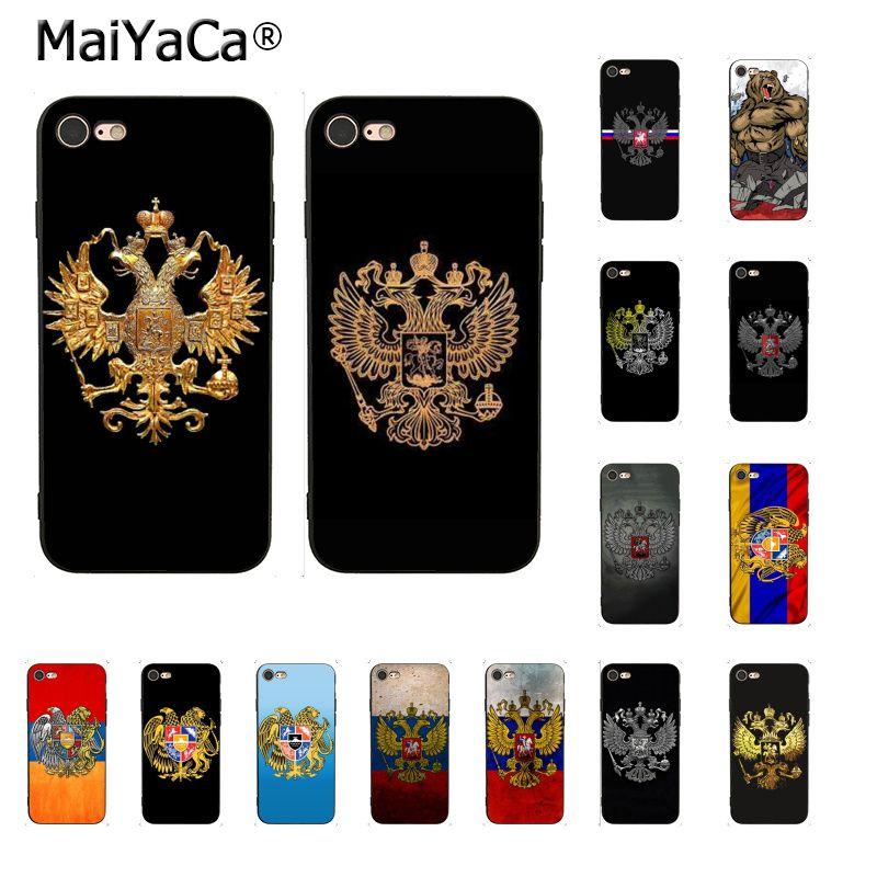 MaiYaCa Armenia Albania Russia Flag Emblem Phone Case For Iphone 11 Pro 11Pro Max 8 7 6 6S Plus X XS MAX 5 5S SE XR