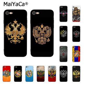 MaiYaCa Armenia Albania Russia