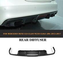 CLS класс углеродного волокна задний бампер Выпускной диффузор спойлер для Mercedes Benz W218 Седан 4 двери 15-17 CLS63 AMG S