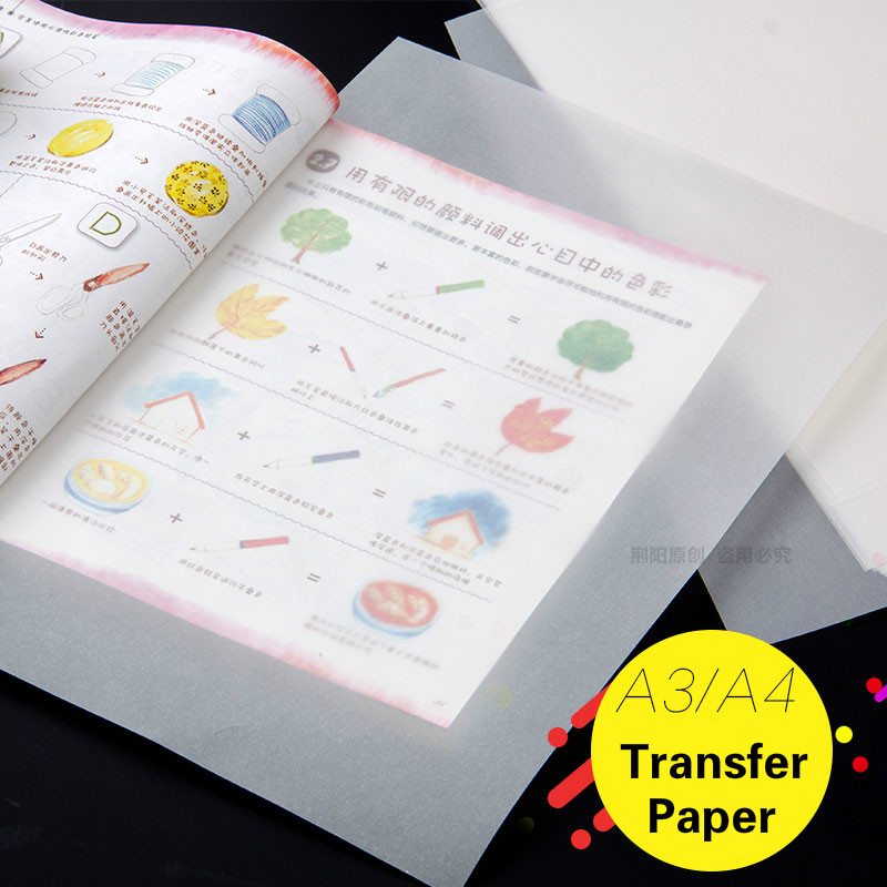50pcs Transfer Paper 73g A3/A4 Sulfuric Acid Paper Papel Transfer Art Linyi Transparent Tracing Paper Design Sketch Drawing