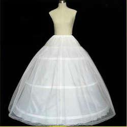Новый 3 хооп белый подъюбник кринолайн нижняя для люкс свадебное платье