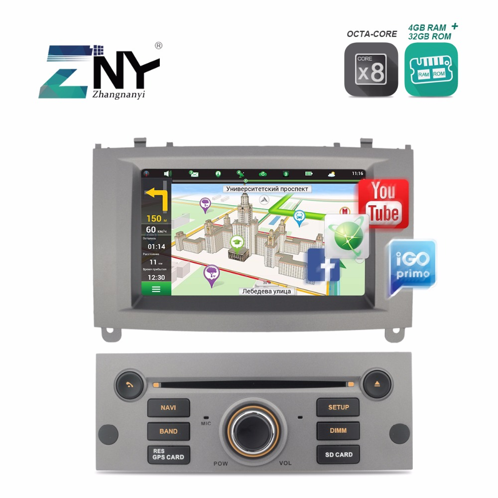 7 HD Android Car DVD Auto Radio For PEUGEOT 407 2004 2010 1 Din GPS Navigation