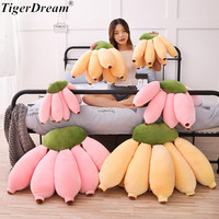 One Piece Soft PP Cotton Stuffed Banana Sleeping Pillows High Quality Cushions Children's Room Decoration Fruit Toys 2 Color