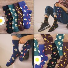Хлопковые носки с фруктовым принтом; креативные носки унисекс с рисунком закусок; Дышащие носки без пятки; носки для скейтборда с изображением яиц и жареного пива