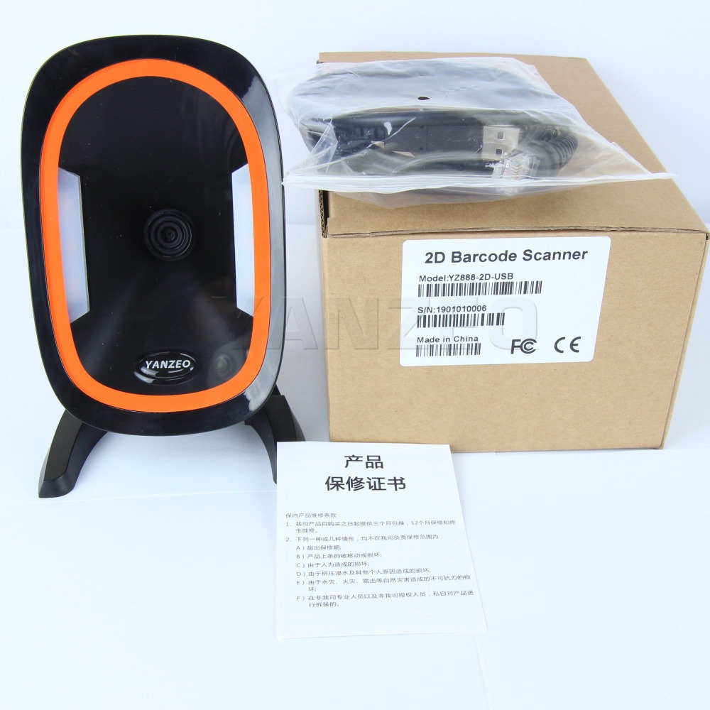 Yanzeo YZ888 Automatic Omni Directional High Perfermance Desktop RS232 1D 2D BarCode Scanner for Supermarket Warranty 12 Months in Scanners from Computer Office