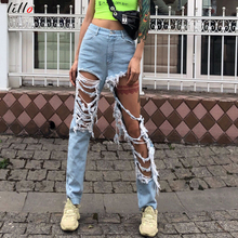 2019 fashion jeans womens exaggerated big hole wild trousers personality versatile wash tide unique design light